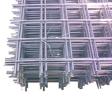 Factory Direct Sell Galvanized Welded Wire Mesh Panels On Alibaba