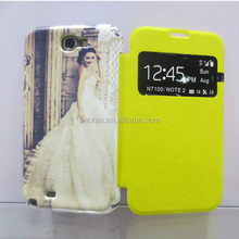 3D colorful sublimation leather phone case for Samsung galaxy NOTE2 N7100