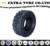 Armour brand industrial Skid steer tyre 10-16.5-10