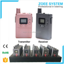 Hands free Wireless Communication System for restaurant radio communication equipment