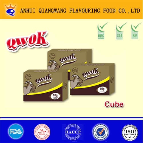 Halal mutton stock cube for muslim and Islamic flavor