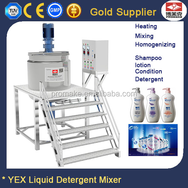 300L Small Factory Shampoo Making SUS316L Mixing Machine For Gel