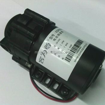 RO Pump 75G 0.8LPM high pressure 125PSI