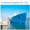 Shipping company in China agen shipping service to VIETNAM - Katelyn ( skype: colsales07)