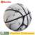 Size 7# Marble Surface Basketball