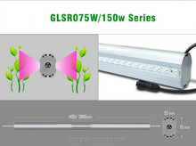 Double-sided led interlighting grow light LED SUPPLEMENTAL GROW LIGHT