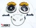 Full set Car Brake System, Brake Rotor, Brake Caliper, Brake Pad For Toyota Venza from 2009~up