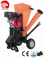 15HP 10CM gasoline/petrol wood chipper shredder with electric start