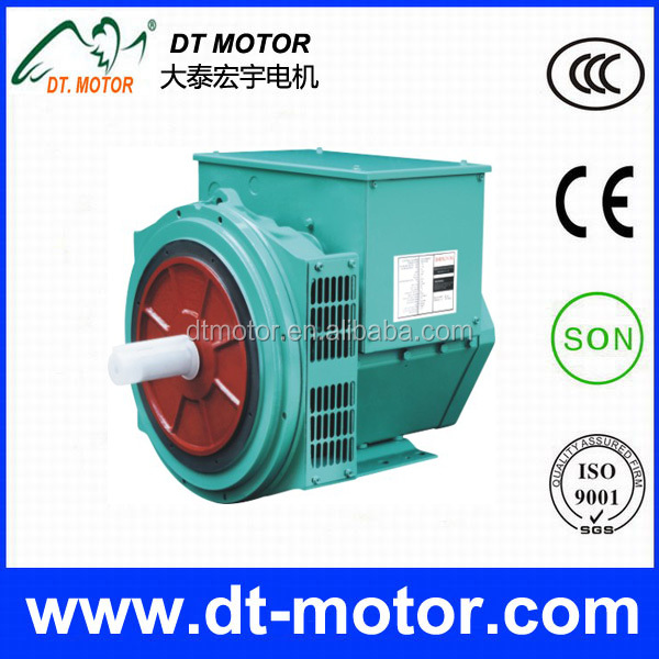 AC SYNCHRONOUS ALTERNATOR GOOD QUALITY BRUSHLESS ALTERNATOR