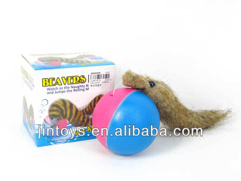 Battery Operate Beaver Ball,B/O Ball,Toys Ball --AE006929