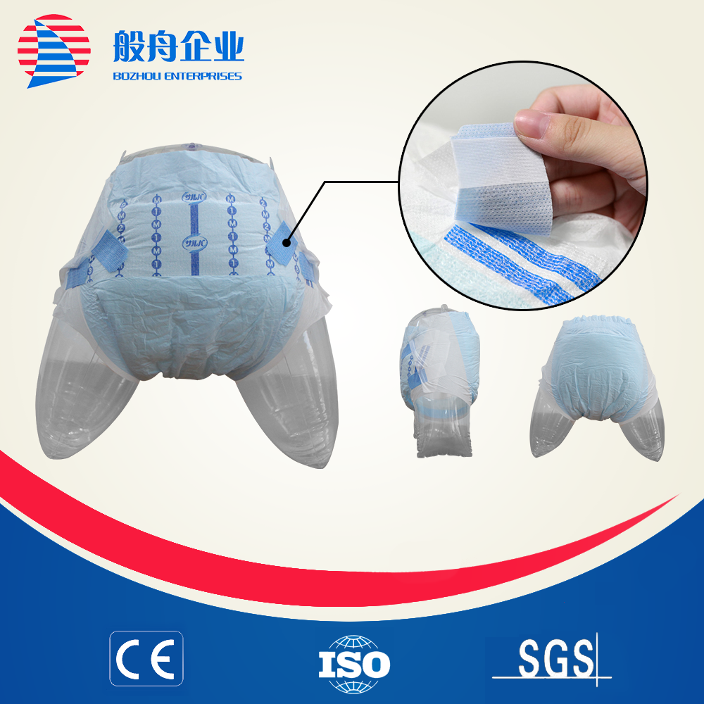 High Quality low price Free Samples Magic Tape adult Diaper Manufacturer from China
