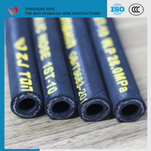 2018wholesale fire retardant high pressure hydraulic hose china oem hydraulic hose manufacture/factory 4sp/4sh spiral hose