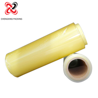 Different Size Composited Roll Film Pack Food