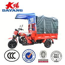 200cc Cargo Tricycle Lifan Motor Bike
