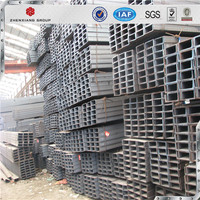mild c channel steel dimensions/steel c channel weight