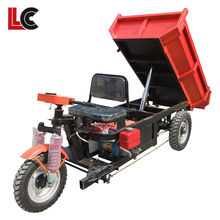 2018 best cheapest 48V 800w cargo electric tricycle for construction sites/cargo auto rickshaw/electric tipper tricycle hot sale
