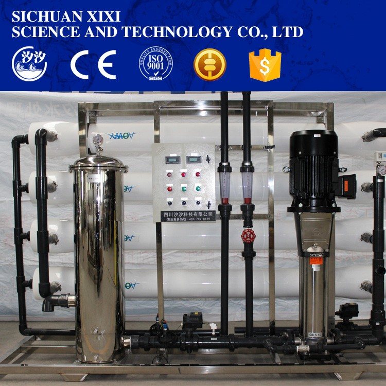 CE/ISO 2000-5000 liters drinking water RO equipment