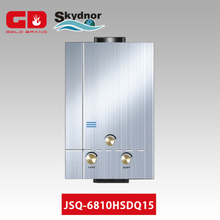 Microwave water heater/electrical heating water heater
