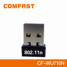Comfast Mini 150Mbps Realtek 8188EUS long rang wireless receiver wifi wireless wlan adapter