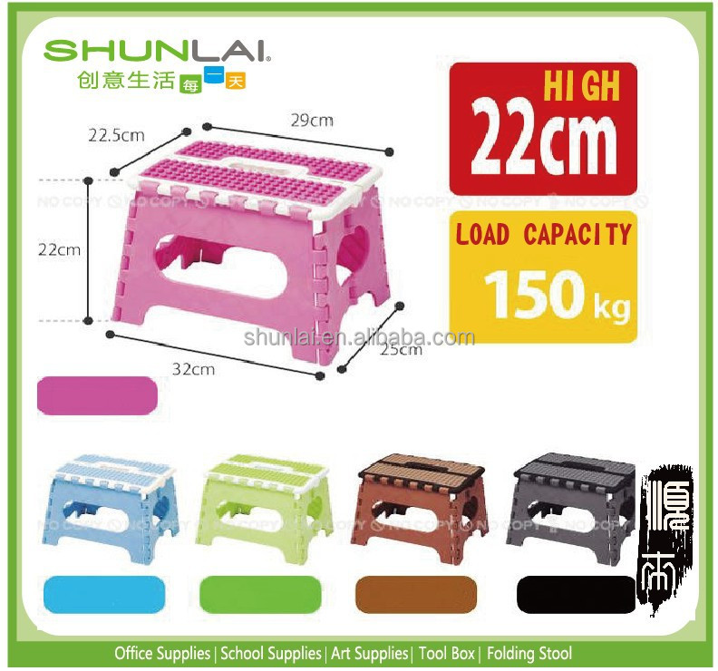 anti-slip plastic folding step stool,foldable stool plastic