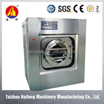 Professional automatic machines of clothes cleaning