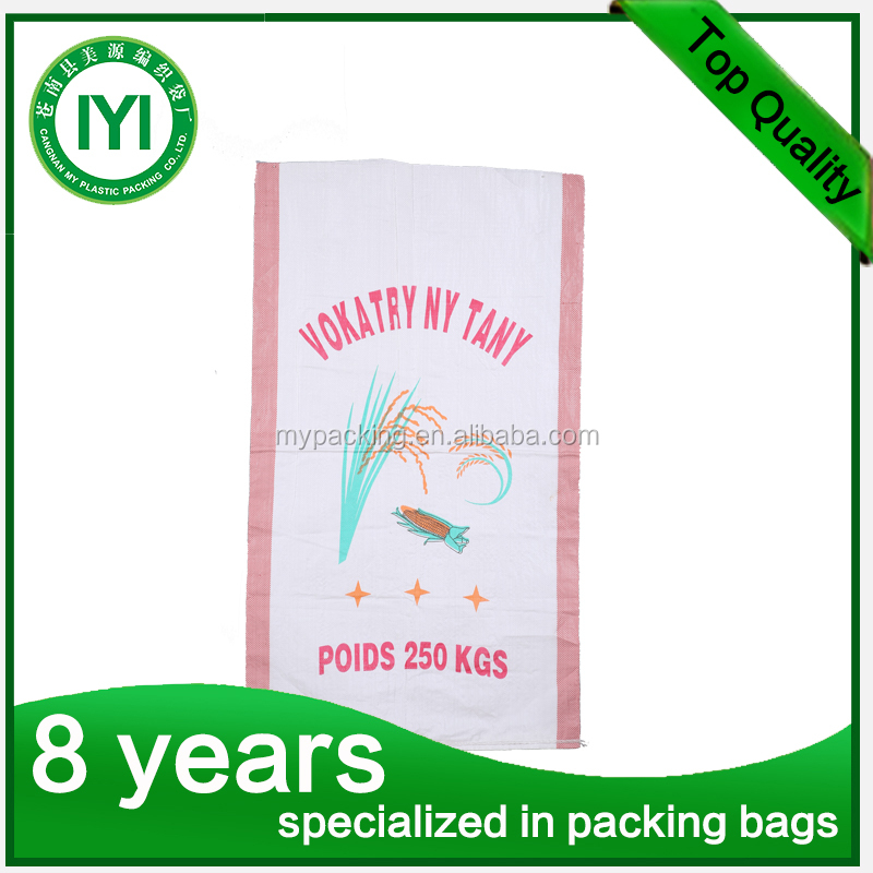100% pp,Plastic Material and Accept Custom Order pp woven sugar bag