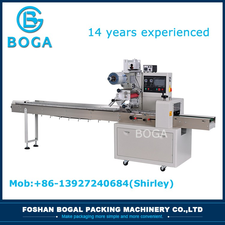 pillow type foot patch price pouch packing machine in india