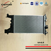 japanese car radiator for 12v dc car radiator fan motor