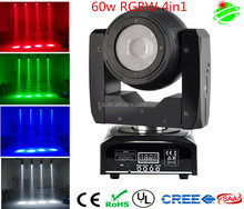 High quality disco light 4in1 60w beam led moving head fast rotating speed moving head stage light