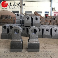 10% OFF hammermill machine heavy duty impact machine quarry cobblestone crusher hammer crusher design