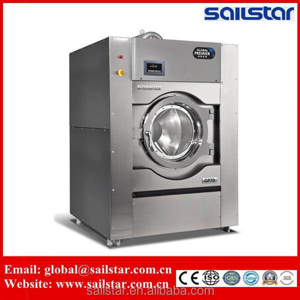 industrial heavy duty laundry washing machine 20kg 25kg view 20kg washing machine sailstar. Black Bedroom Furniture Sets. Home Design Ideas