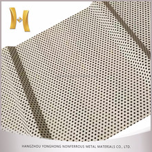 17 years on new products Aluminum mesh panel for curtain wall