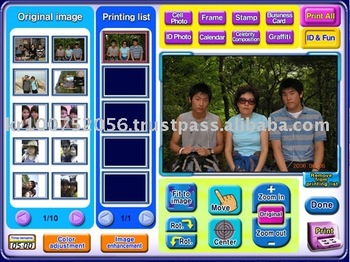 Photo Printing Software (Professional version)