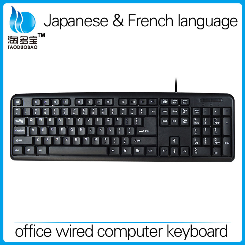 Keyboard manufacturer wholesale wired French&Japanese keyboard