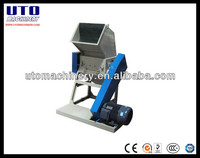 pp pe film/pet bottle/hard plastic crusher