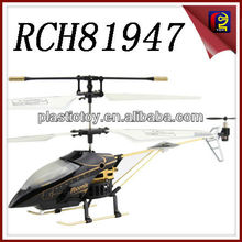 Hot Sale Remote Control Helicopter 3CH MINI RCH81947 R/C Helicopter