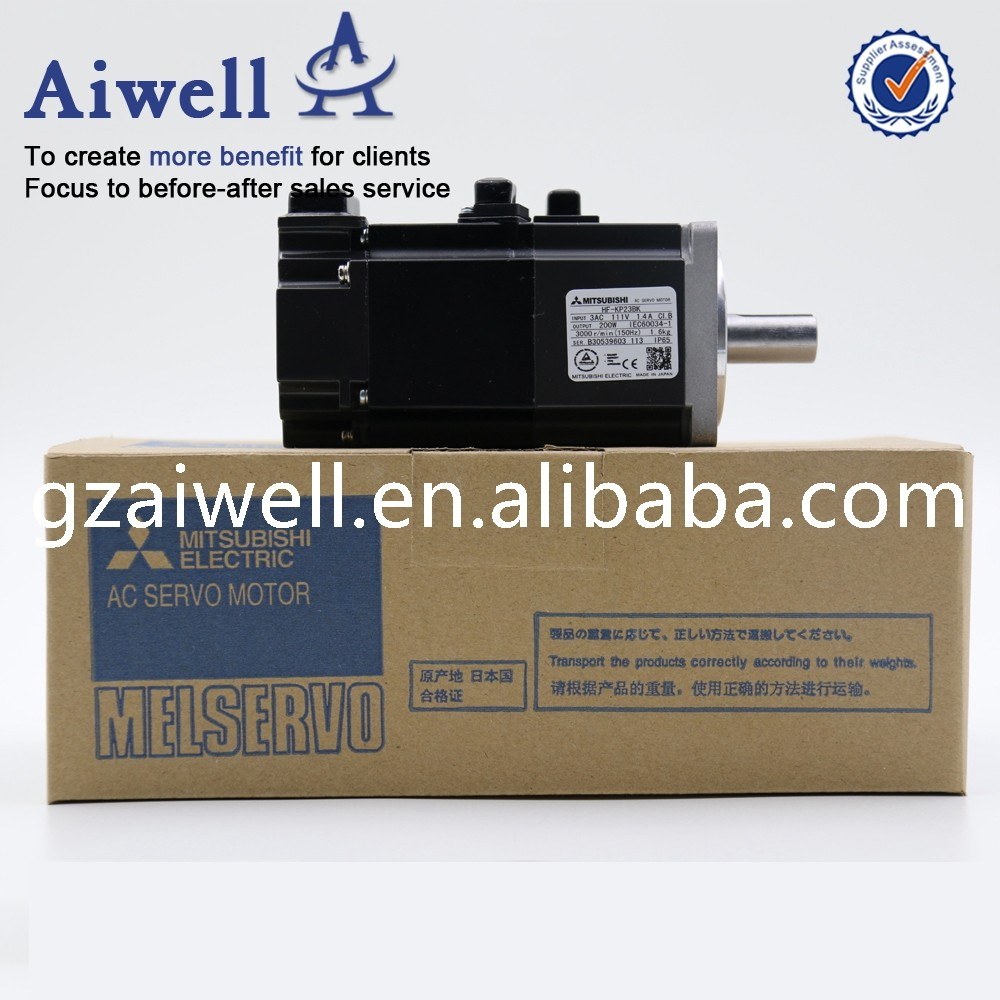 High power bldc servo motor with integrated gearbox for High power servo motor