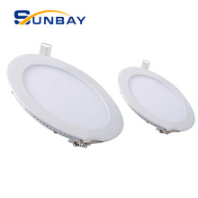 Ultra thin slim led <strong>downlight</strong> 3inch 4inch 5inch 6inch 8inch