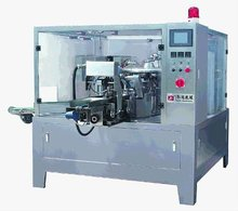 Doypack Automatic liquid Packing Machine