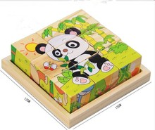 kids 3D animal wooden puzzle educational toys