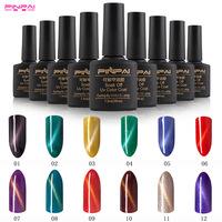 pinpai brand 2017 fashion natural uv nail polish gel cat eyes gel nail polish