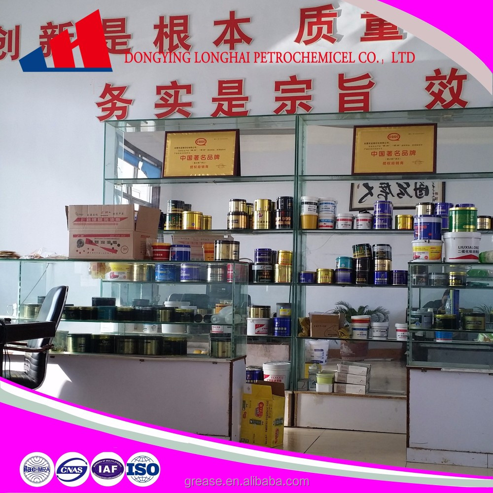Dongying Longhai petrochemical focus on producing all kinds of grease for 21 years