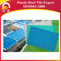 building material corrugated PVC japanese roof tiles
