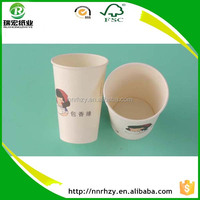 Wholesale Disposable Eco-Friendly 14 Oz Hot/cool Coffee Paper Cup