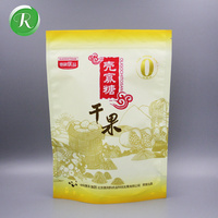 Fctory OEM gravure printing and laminated plastic flexible packaging spice plastic doy pack bag
