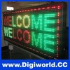 P20RG dual color outdoor led display board / led advertising display board / weather led display