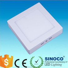 Surface mounted ip44 ultra thin square smd 12w led panel light