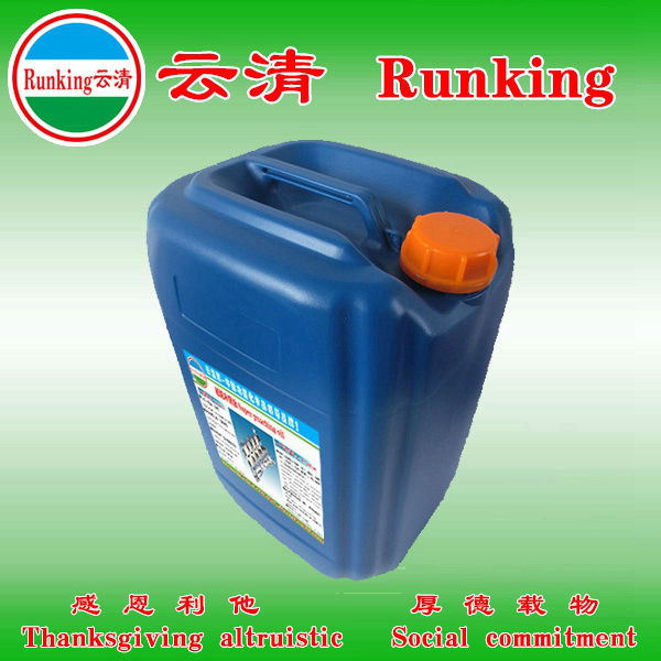 High quality coolant rpunching oil