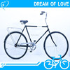 racing bicycle&700c racing bicycle/city bike