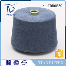 21s cotton price blended melange dyed yarn